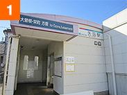 大曽根・栄町方面出口からの行き方です。