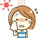 熱中症についてのお話part2  (肩こり・腰痛はめいほく接骨院へ)