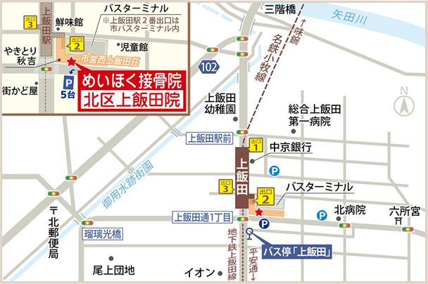 北区上飯田院の地図