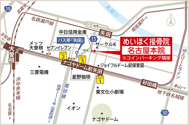 名古屋本院地図